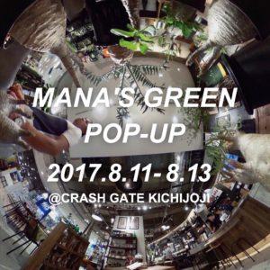 CRASHGATE mana's green