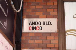 ANDO BLD CINCO